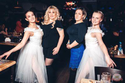 Вечеринка «Холостяки и холостячки», 8 декабря 2018 - Ресторан «Максимилианс» Тюмень - 42