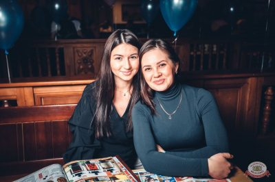 Вечеринка «Холостяки и холостячки», 8 декабря 2018 - Ресторан «Максимилианс» Тюмень - 43
