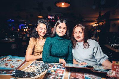 Вечеринка «Холостяки и холостячки», 8 декабря 2018 - Ресторан «Максимилианс» Тюмень - 44