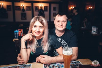 Вечеринка «Холостяки и холостячки», 8 декабря 2018 - Ресторан «Максимилианс» Тюмень - 45