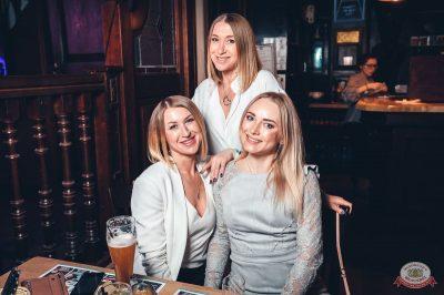 Вечеринка «Холостяки и холостячки», 8 декабря 2018 - Ресторан «Максимилианс» Тюмень - 46