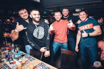 Вечеринка «Холостяки и холостячки», 8 декабря 2018 - Ресторан «Максимилианс» Тюмень - 48