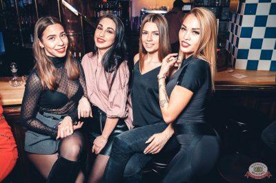 Вечеринка «Холостяки и холостячки», 8 декабря 2018 - Ресторан «Максимилианс» Тюмень - 49