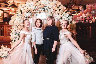 Вечеринка «Холостяки и холостячки», 8 декабря 2018 - Ресторан «Максимилианс» Тюмень - 6