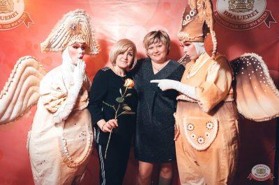 Вечеринка «Холостяки и холостячки», 8 февраля 2019 - Ресторан «Максимилианс» Тюмень - 11