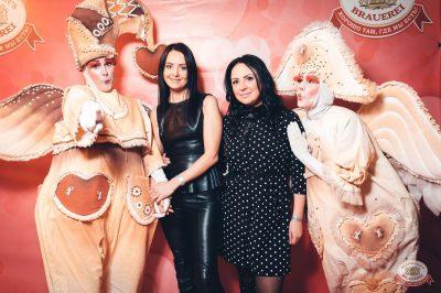 Вечеринка «Холостяки и холостячки», 8 февраля 2019 - Ресторан «Максимилианс» Тюмень - 17