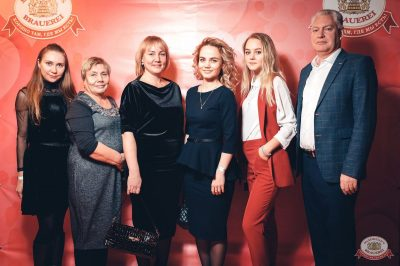 Вечеринка «Холостяки и холостячки», 8 февраля 2019 - Ресторан «Максимилианс» Тюмень - 2