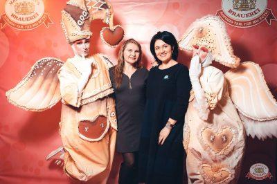 Вечеринка «Холостяки и холостячки», 8 февраля 2019 - Ресторан «Максимилианс» Тюмень - 20