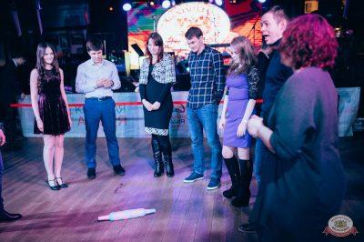 Вечеринка «Холостяки и холостячки», 8 февраля 2019 - Ресторан «Максимилианс» Тюмень - 23