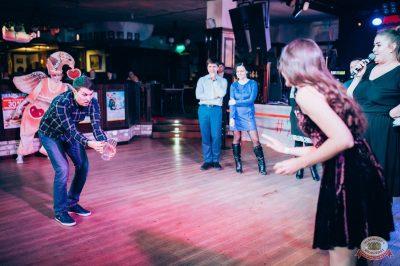 Вечеринка «Холостяки и холостячки», 8 февраля 2019 - Ресторан «Максимилианс» Тюмень - 26