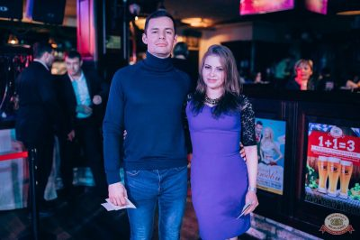 Вечеринка «Холостяки и холостячки», 8 февраля 2019 - Ресторан «Максимилианс» Тюмень - 30