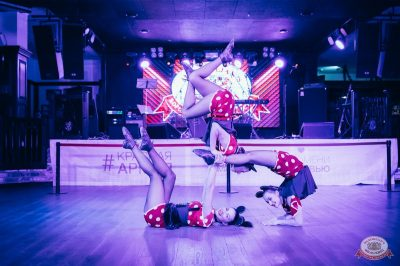 Вечеринка «Холостяки и холостячки», 8 февраля 2019 - Ресторан «Максимилианс» Тюмень - 34