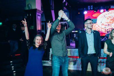 Вечеринка «Холостяки и холостячки», 8 февраля 2019 - Ресторан «Максимилианс» Тюмень - 38