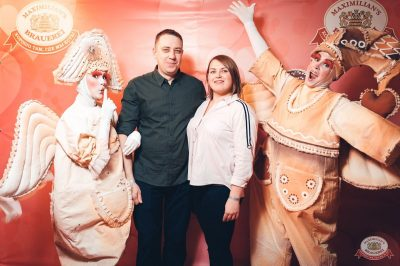 Вечеринка «Холостяки и холостячки», 8 февраля 2019 - Ресторан «Максимилианс» Тюмень - 4