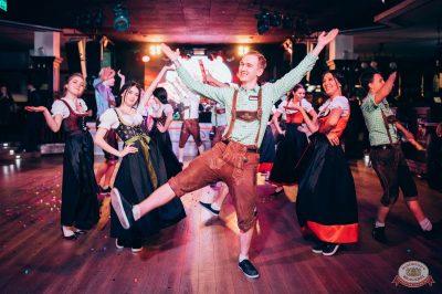 Вечеринка «Холостяки и холостячки», 8 февраля 2019 - Ресторан «Максимилианс» Тюмень - 42