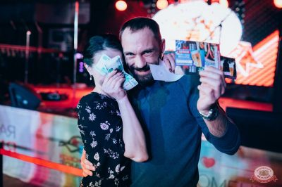 Вечеринка «Холостяки и холостячки», 8 февраля 2019 - Ресторан «Максимилианс» Тюмень - 44