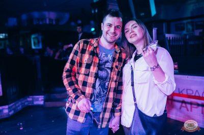 Вечеринка «Холостяки и холостячки», 8 февраля 2019 - Ресторан «Максимилианс» Тюмень - 45
