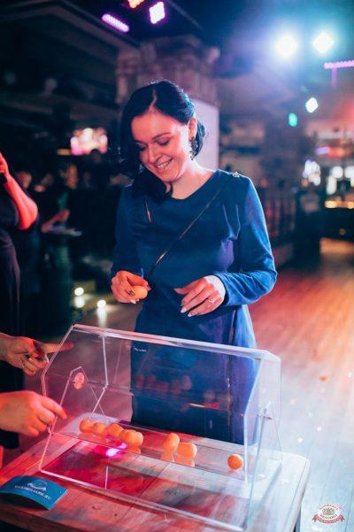 Вечеринка «Холостяки и холостячки», 8 февраля 2019 - Ресторан «Максимилианс» Тюмень - 46
