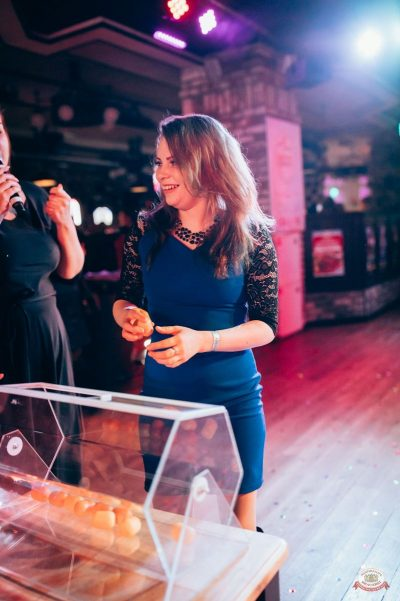 Вечеринка «Холостяки и холостячки», 8 февраля 2019 - Ресторан «Максимилианс» Тюмень - 47