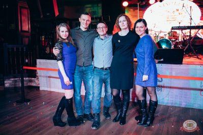 Вечеринка «Холостяки и холостячки», 8 февраля 2019 - Ресторан «Максимилианс» Тюмень - 49