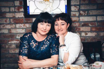 Вечеринка «Холостяки и холостячки», 8 февраля 2019 - Ресторан «Максимилианс» Тюмень - 50