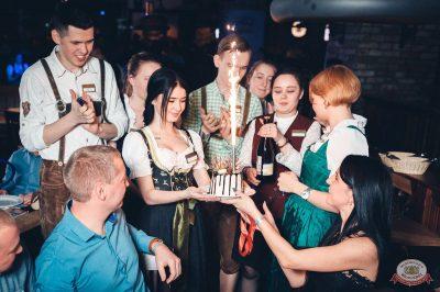Вечеринка «Холостяки и холостячки», 8 февраля 2019 - Ресторан «Максимилианс» Тюмень - 51
