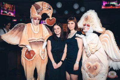 Вечеринка «Холостяки и холостячки», 8 февраля 2019 - Ресторан «Максимилианс» Тюмень - 53