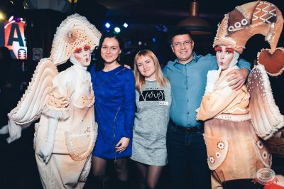 Вечеринка «Холостяки и холостячки», 8 февраля 2019 - Ресторан «Максимилианс» Тюмень - 54