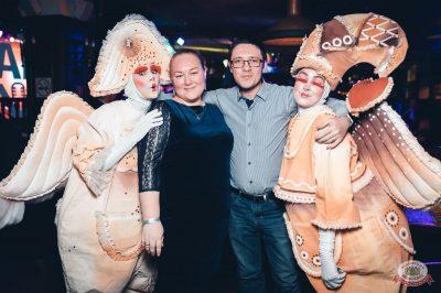 Вечеринка «Холостяки и холостячки», 8 февраля 2019 - Ресторан «Максимилианс» Тюмень - 55