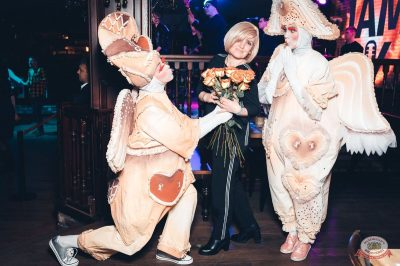 Вечеринка «Холостяки и холостячки», 8 февраля 2019 - Ресторан «Максимилианс» Тюмень - 57