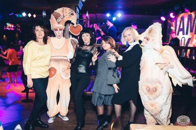 Вечеринка «Холостяки и холостячки», 8 февраля 2019 - Ресторан «Максимилианс» Тюмень - 59