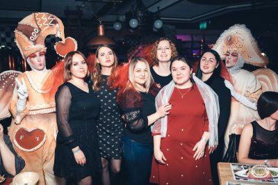 Вечеринка «Холостяки и холостячки», 8 февраля 2019 - Ресторан «Максимилианс» Тюмень - 62