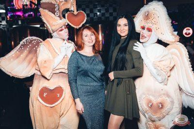 Вечеринка «Холостяки и холостячки», 8 февраля 2019 - Ресторан «Максимилианс» Тюмень - 63
