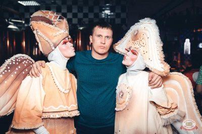 Вечеринка «Холостяки и холостячки», 8 февраля 2019 - Ресторан «Максимилианс» Тюмень - 64