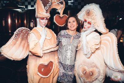 Вечеринка «Холостяки и холостячки», 8 февраля 2019 - Ресторан «Максимилианс» Тюмень - 66