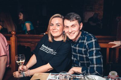 Вечеринка «Холостяки и холостячки», 8 февраля 2019 - Ресторан «Максимилианс» Тюмень - 69