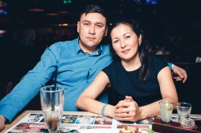 Вечеринка «Холостяки и холостячки», 8 февраля 2019 - Ресторан «Максимилианс» Тюмень - 70