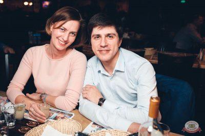 Вечеринка «Холостяки и холостячки», 8 февраля 2019 - Ресторан «Максимилианс» Тюмень - 71