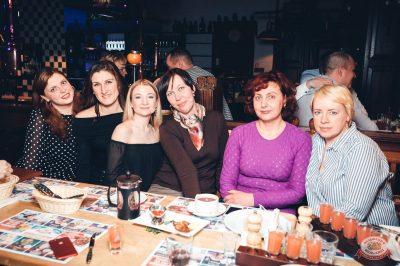 Вечеринка «Холостяки и холостячки», 8 февраля 2019 - Ресторан «Максимилианс» Тюмень - 72