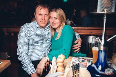 Вечеринка «Холостяки и холостячки», 8 февраля 2019 - Ресторан «Максимилианс» Тюмень - 74