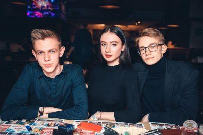 Вечеринка «Холостяки и холостячки», 8 февраля 2019 - Ресторан «Максимилианс» Тюмень - 75