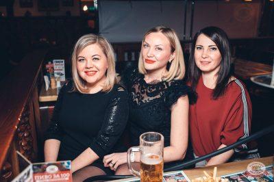 Вечеринка «Холостяки и холостячки», 8 февраля 2019 - Ресторан «Максимилианс» Тюмень - 76
