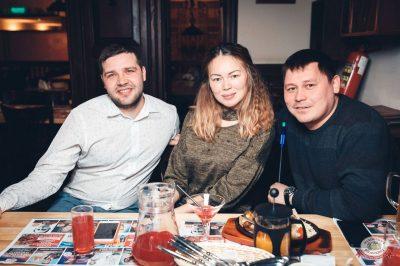 Вечеринка «Холостяки и холостячки», 8 февраля 2019 - Ресторан «Максимилианс» Тюмень - 77