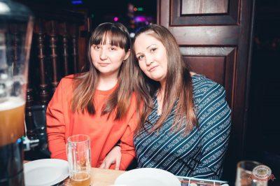Вечеринка «Холостяки и холостячки», 8 февраля 2019 - Ресторан «Максимилианс» Тюмень - 79