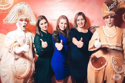 Вечеринка «Холостяки и холостячки», 8 февраля 2019 - Ресторан «Максимилианс» Тюмень - 8