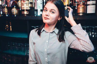 Вечеринка «Холостяки и холостячки», 8 февраля 2019 - Ресторан «Максимилианс» Тюмень - 81