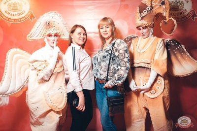 Вечеринка «Холостяки и холостячки», 8 февраля 2019 - Ресторан «Максимилианс» Тюмень - 9