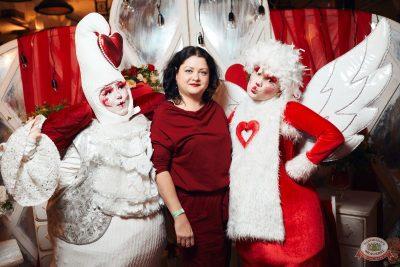 Вечеринка «Холостяки и холостячки», 8 ноября 2019 - Ресторан «Максимилианс» Тюмень - 11