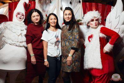 Вечеринка «Холостяки и холостячки», 8 ноября 2019 - Ресторан «Максимилианс» Тюмень - 12
