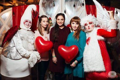 Вечеринка «Холостяки и холостячки», 8 ноября 2019 - Ресторан «Максимилианс» Тюмень - 13